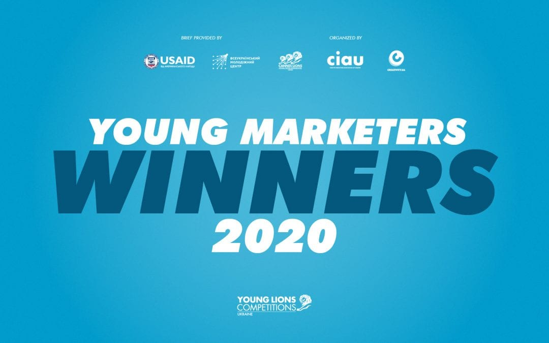 Анонсовано переможця Young Lions Marketers Competition Ukraine 2020